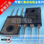 原装 30TPS12PBF 30TPS12 TO-247-3标准恢复型单向可控硅 晶闸管