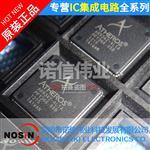 原装 AR9342-AL1A 射频模块IC 无线局域网 QFN-148 电子元器件