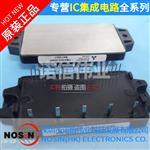 全新 PM20CSJ060 IGBT 3相智能功率模块 600V 20A 电子元器件