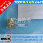 原装 5-1814832-1 同轴连接器 RF连接器 SMA直型插座 电子元器件