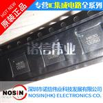 进口原装 HMC830LP6GE 集成电路 封装QFN 电子元器件