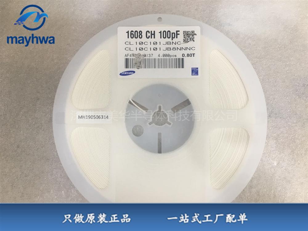 供应CL05C101JB5NNNC  SAMSUNG(三星) IC电子元器件全新原装现货