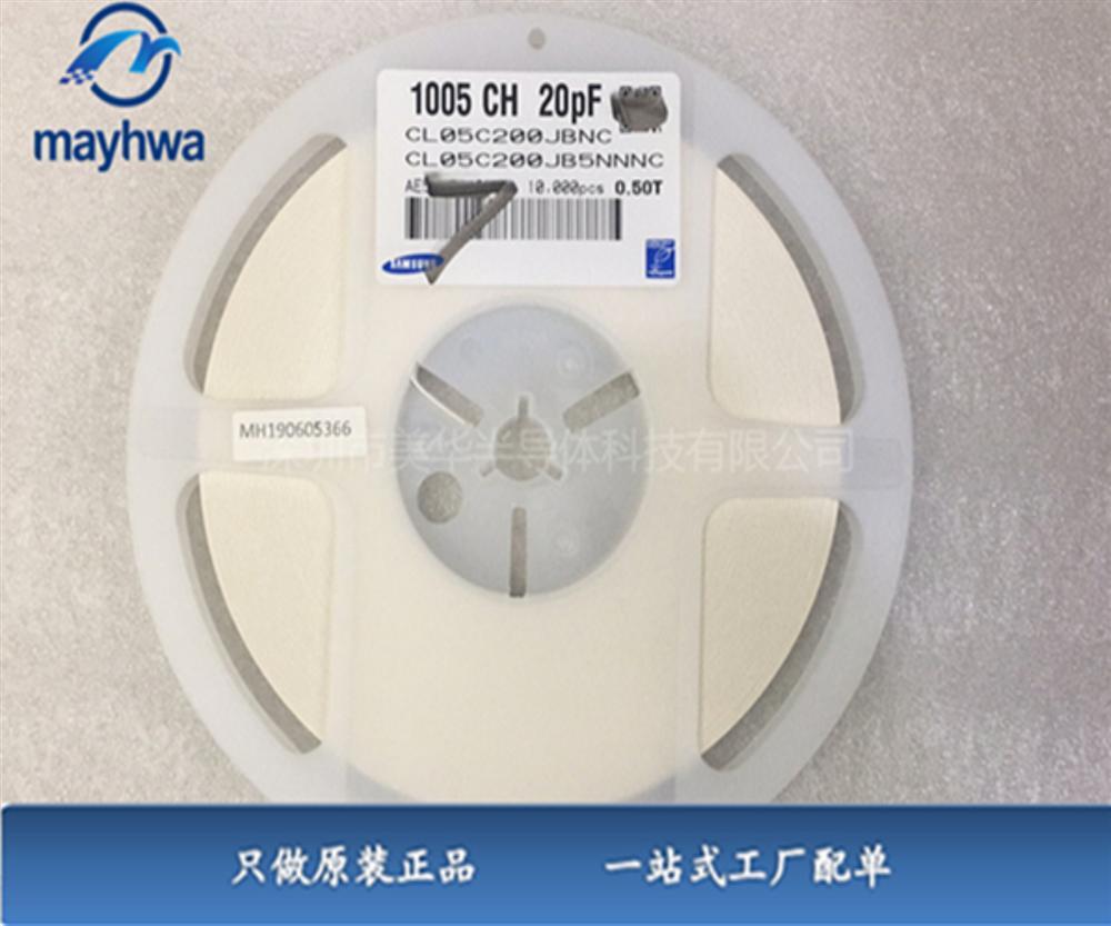 供应CL05C200JB5NNNC SAMSUNG(三星) IC电子元器件全新原装现货