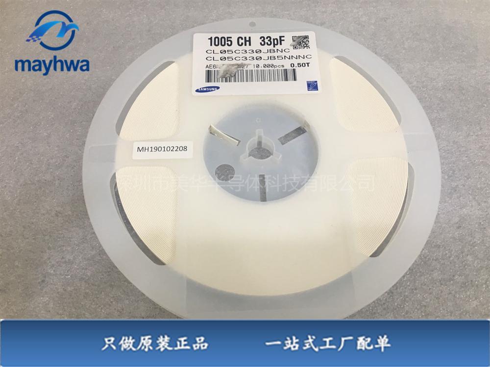 供应CL05C330JB5NNNC SAMSUNG(三星) IC电子元器件全新原装现货