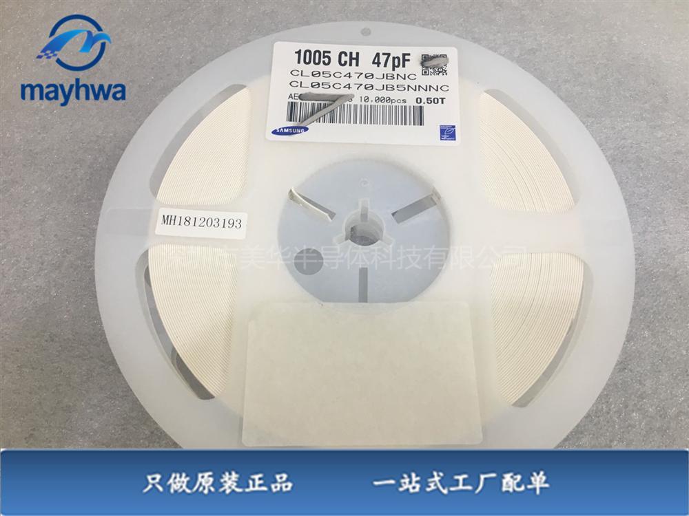 供应CL05C470JB5NNNC SAMSUNG(三星) IC电子元器件全新原装现货
