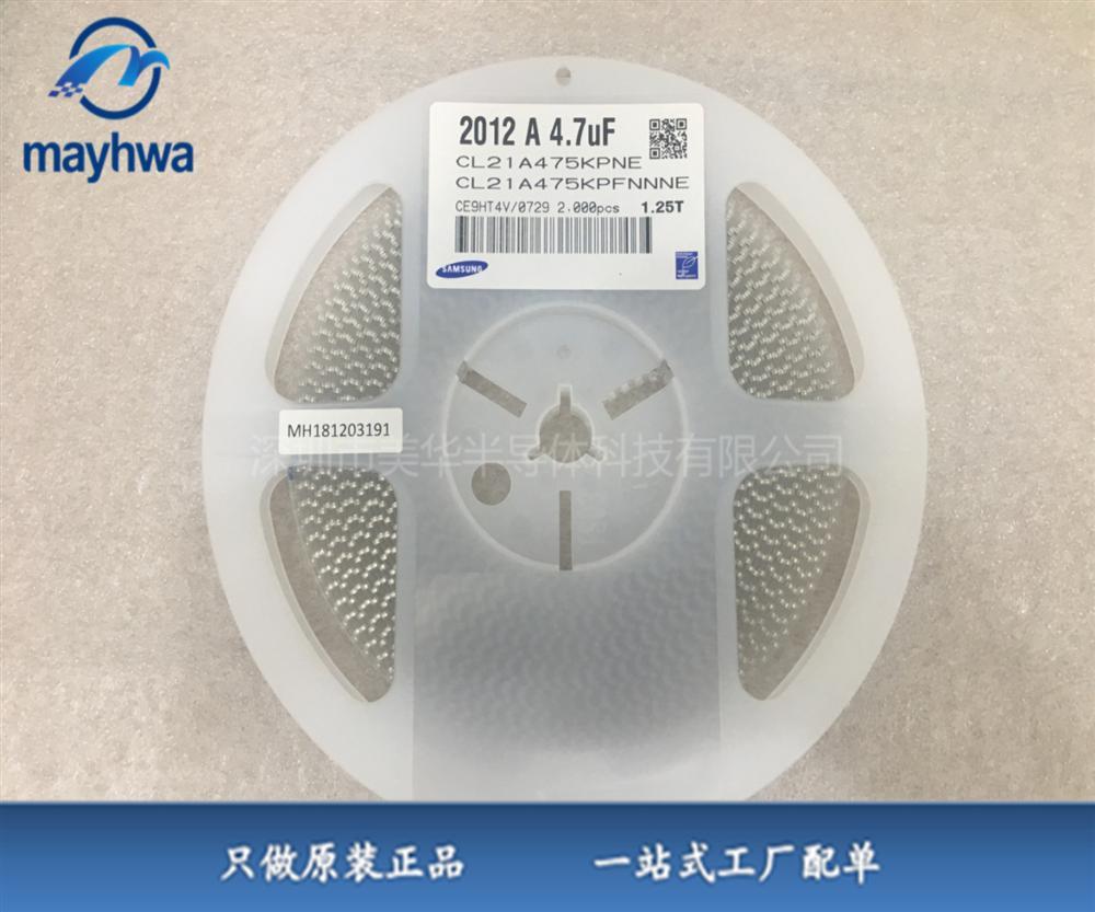 供应CL21A475KPFNNNE SAMSUNG(三星) SAMSUNG(三星)