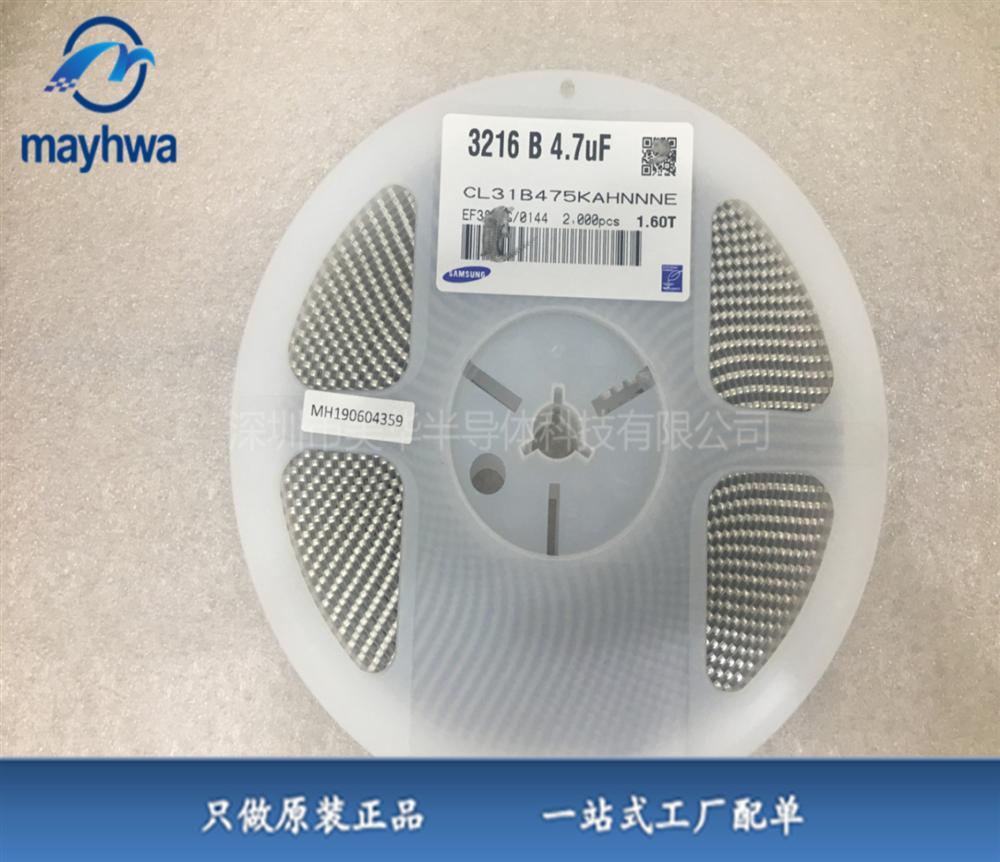 供应CL31B475KAHNNNE SAMSUNG(三星)