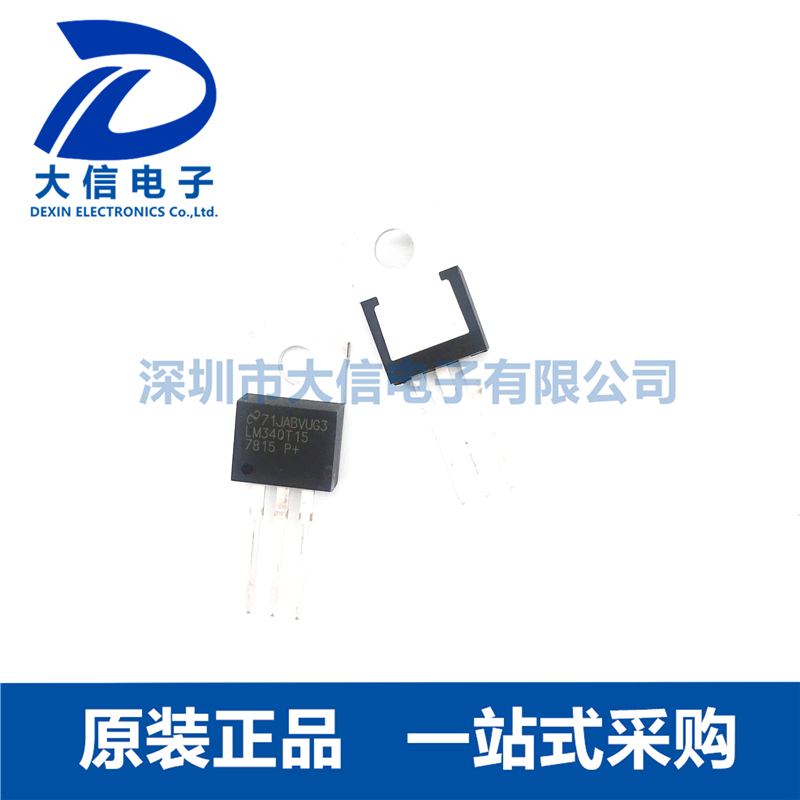 LM7815CT