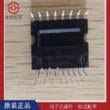 原装正品电源模块IGCM20F60GA