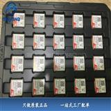 通信模�K/�l星定位模�K/SIM808 SIMCOM IC�子元器件全新原�b�F�