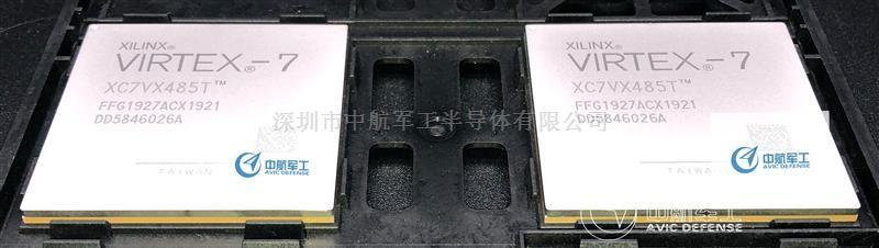 XC7VX485T-2FFG1927I