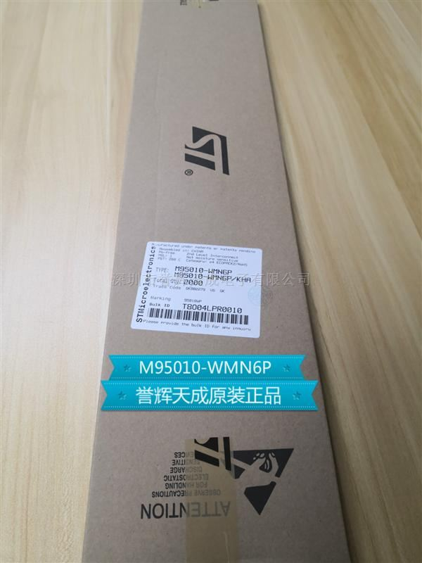 M95010-WMN6P