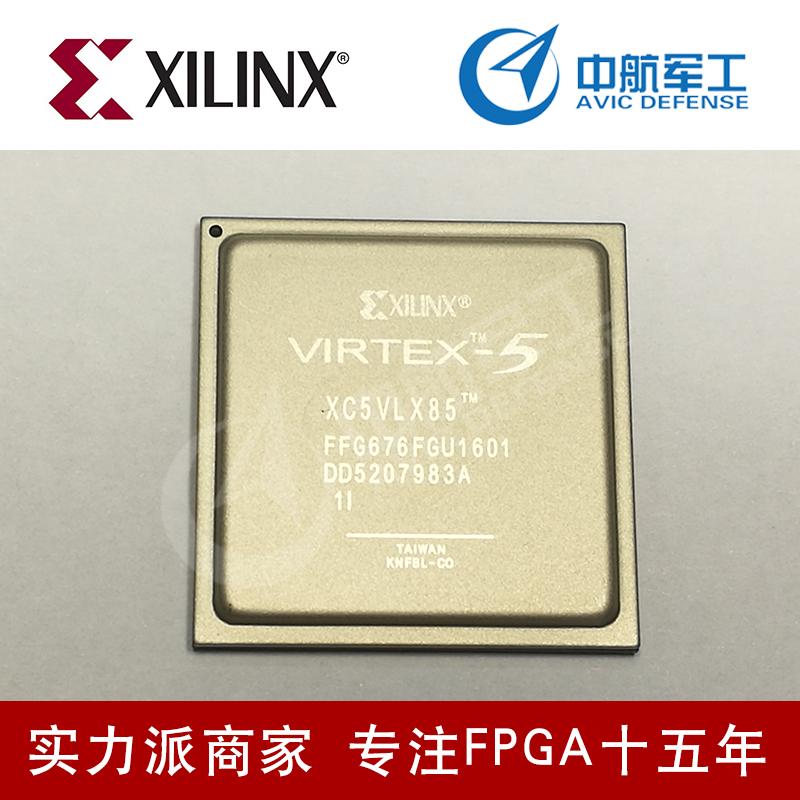 可编程半导体XC3S1600FG320原装正品