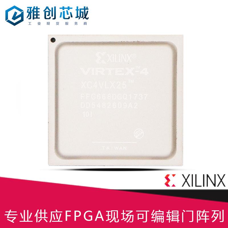 XC4VLX25-10FFG668I