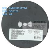 LMUN5111T1G SOT323  SMD带阻三极管