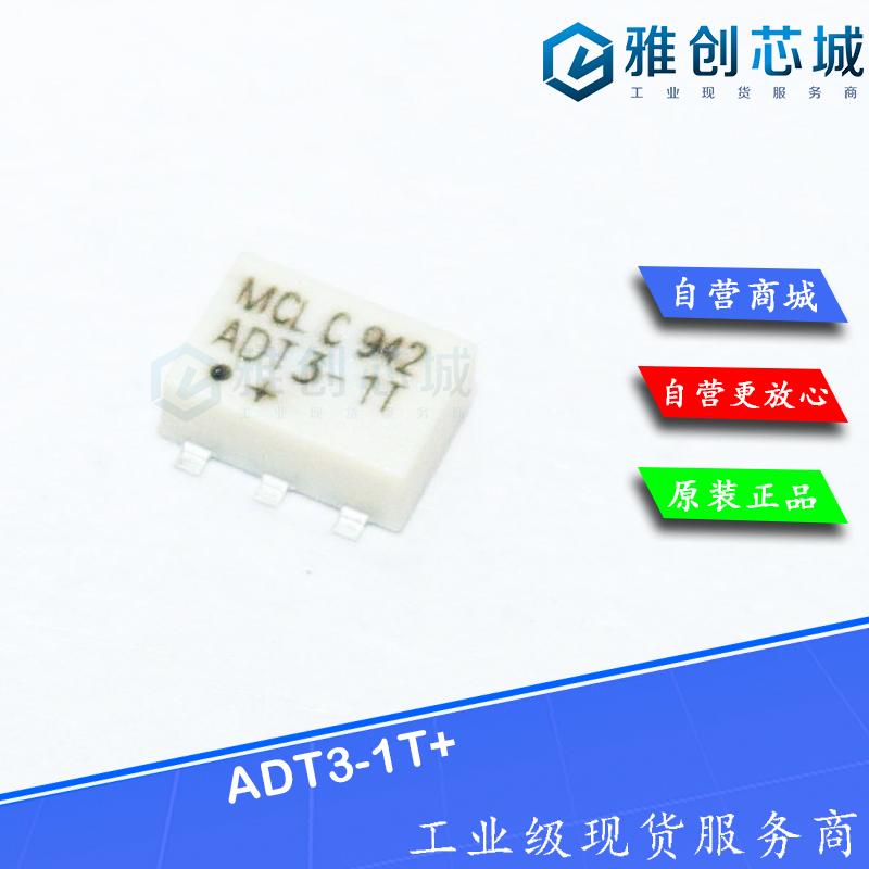 ADT3-1T+