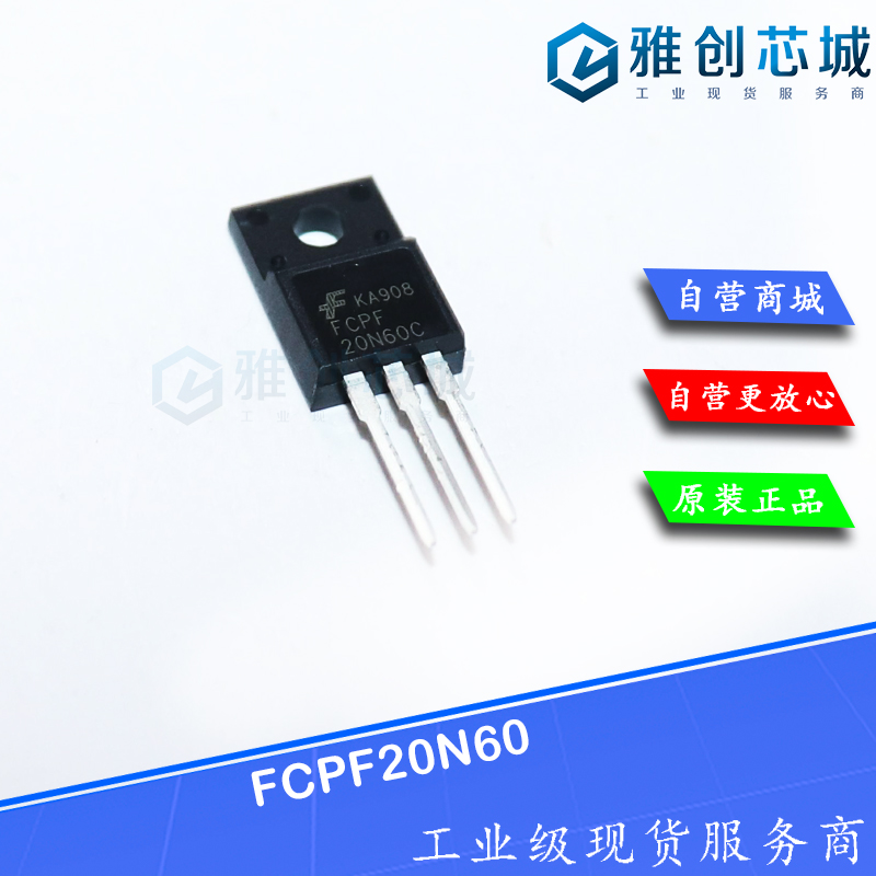 FCPF20N60