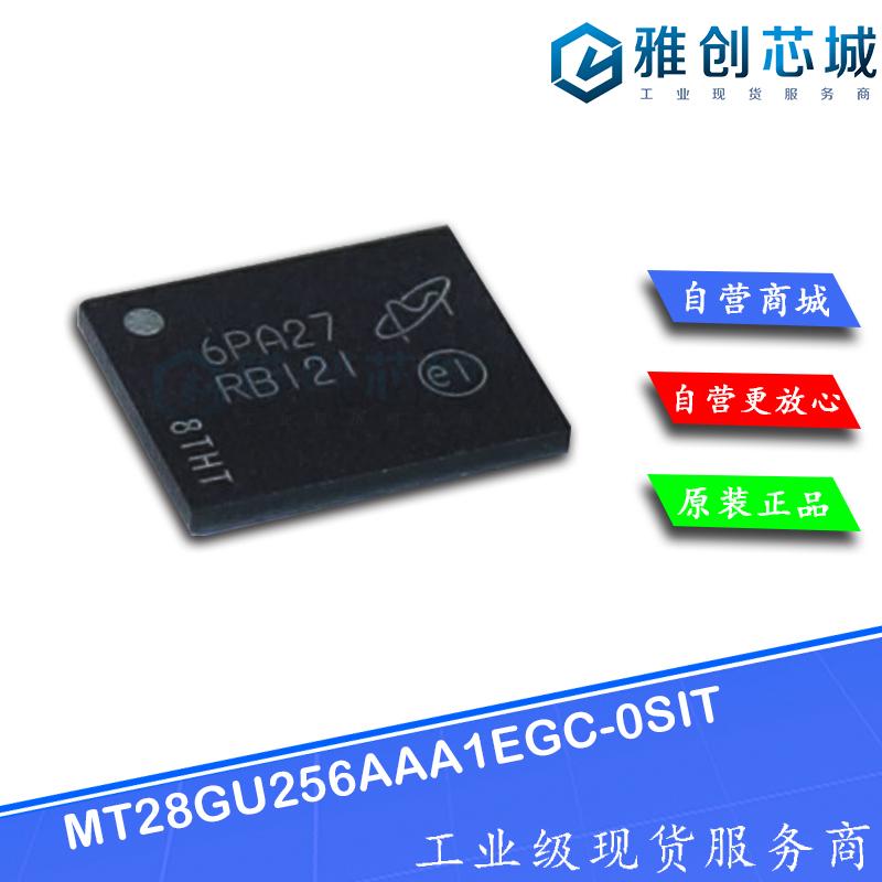 MT28GU256AAA1EGC-0SIT