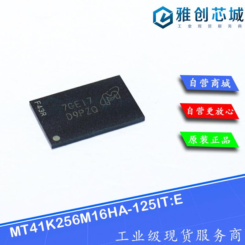 MT41K256M16HA-125IT:E