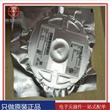 原装正品电源管理芯片RT9527GQW