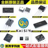 IRF5850TRPBF  MOSFET代理IR原装现货