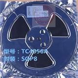 TC4056A  SOP8 4.2V电池充电管理IC
