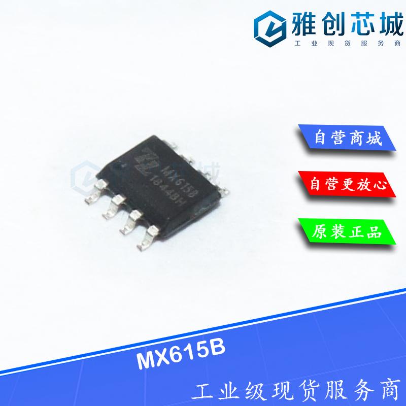 MX615B