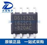 DS1232LPS-2+T&R MAXIM SOIC-8 MCU监控芯片