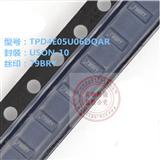 TPD4E05U06DQAR USON10 TVS二�O管芯片