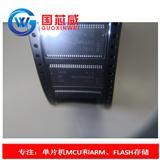 存储器MT48LC4M16A2TG-75 IT