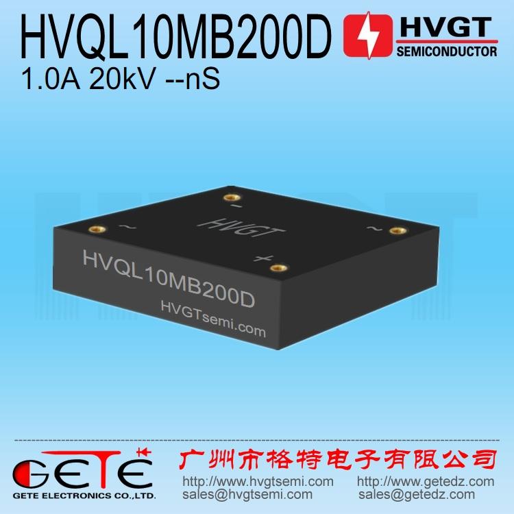 HVQL10MB200D高压单相整流桥 1A20KV 低频