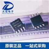 GD25Q127CSIG GigaDevice SOP-8 存储器芯片