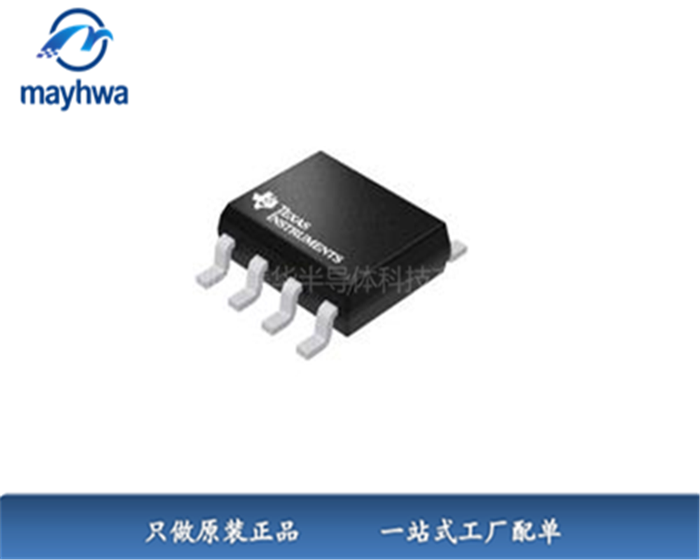供应温度传感器/TMP75AIDGKR TI(德州仪器) IC电子元器件全新原装现货