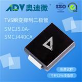 SMCJ5.0A二�O管 捷捷微