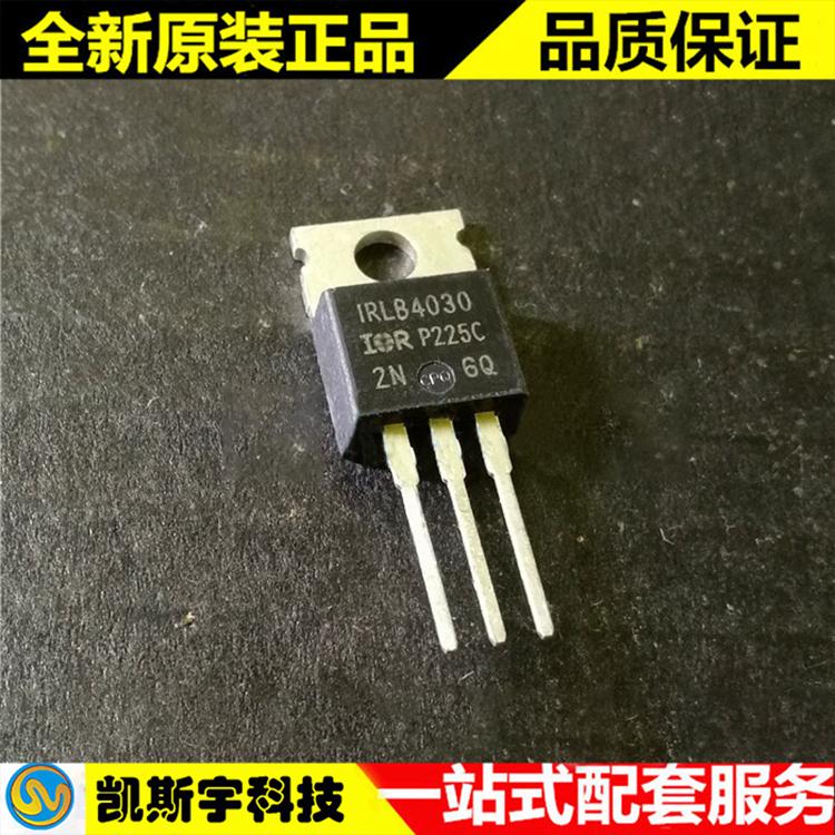 IRLB4030 MOSFET代理IR原装现货