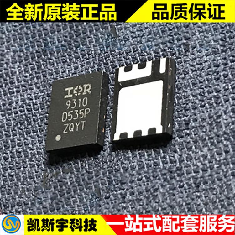 IRFH9310 MOSFET代理IR原装现货