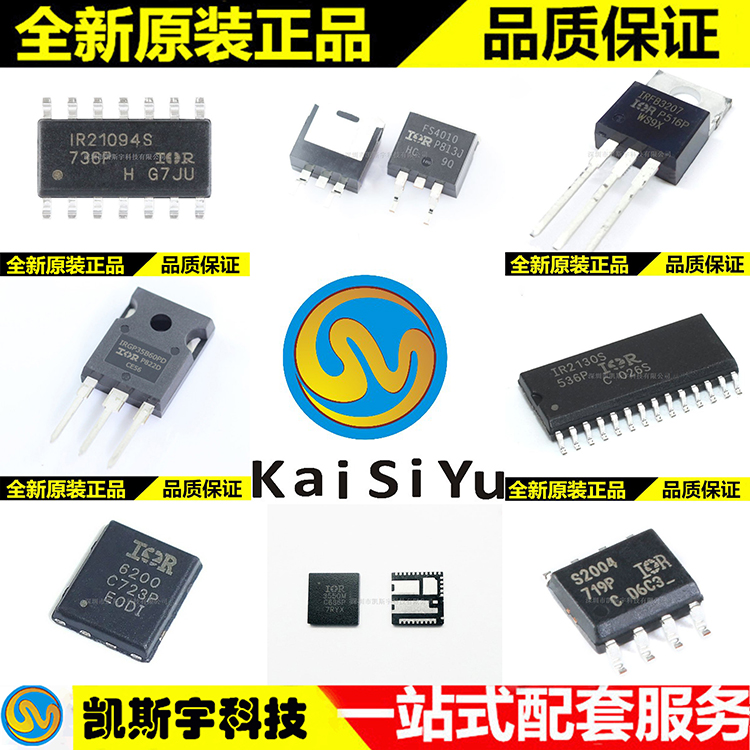 IRF6714M MOSFET代理IR原装现货