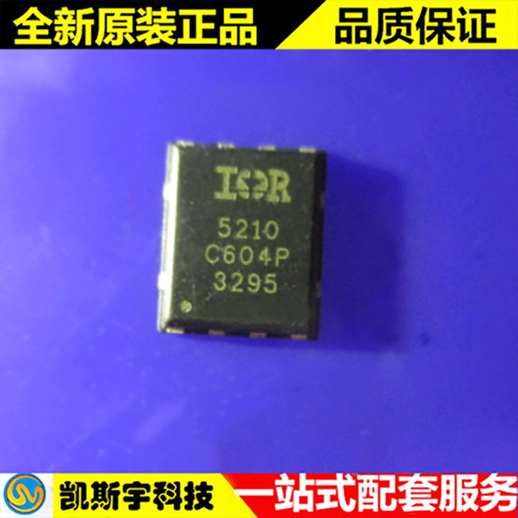 IRFH5210 MOSFET代理IR原装现货