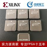 优质工业级fpga芯片XC6SLX150-3FGG676C