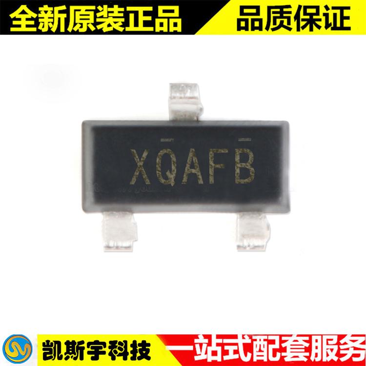 IRLML2244 MOSFET代理IR原装现货