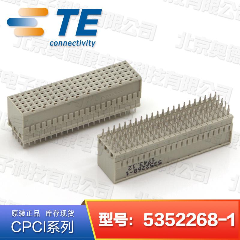 5352268-1AMP/TE泰科CPCI现货原装正品110P连接器