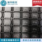 H5TQ1G83DFR-H9C半导体存储器 全新正品