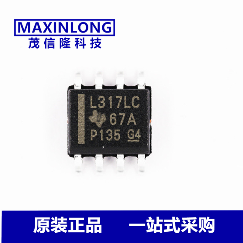 LM317LCDR