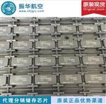 闪存控制芯片 H5PS1G83KFR-S5C 进口正品