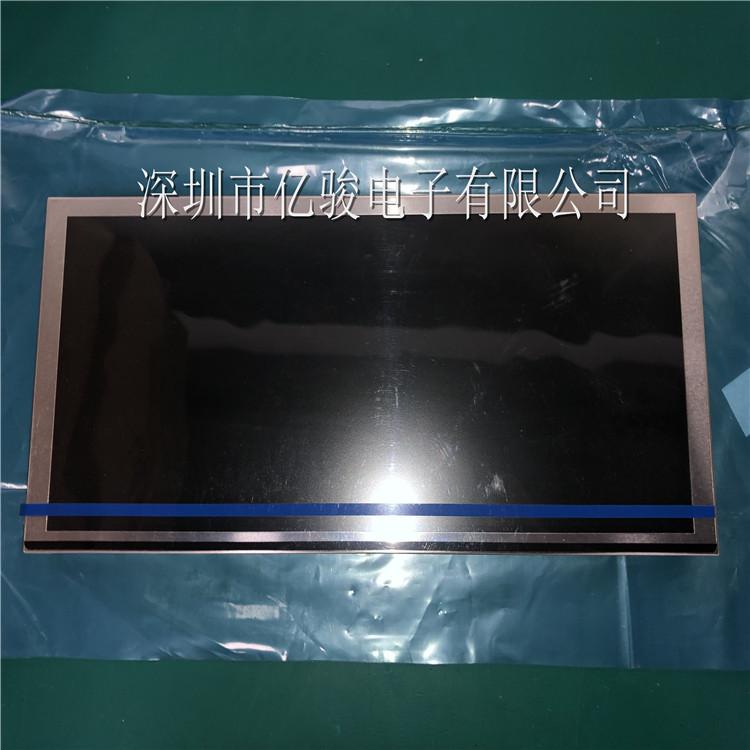 供应TX31D200VM0BAA TX31D38VM2BAA日立12.3寸液晶屏 全新原装高亮屏