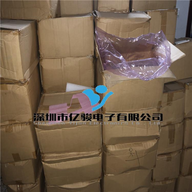 供应LQ080V3DG01 夏普8寸液晶屏 全新现货