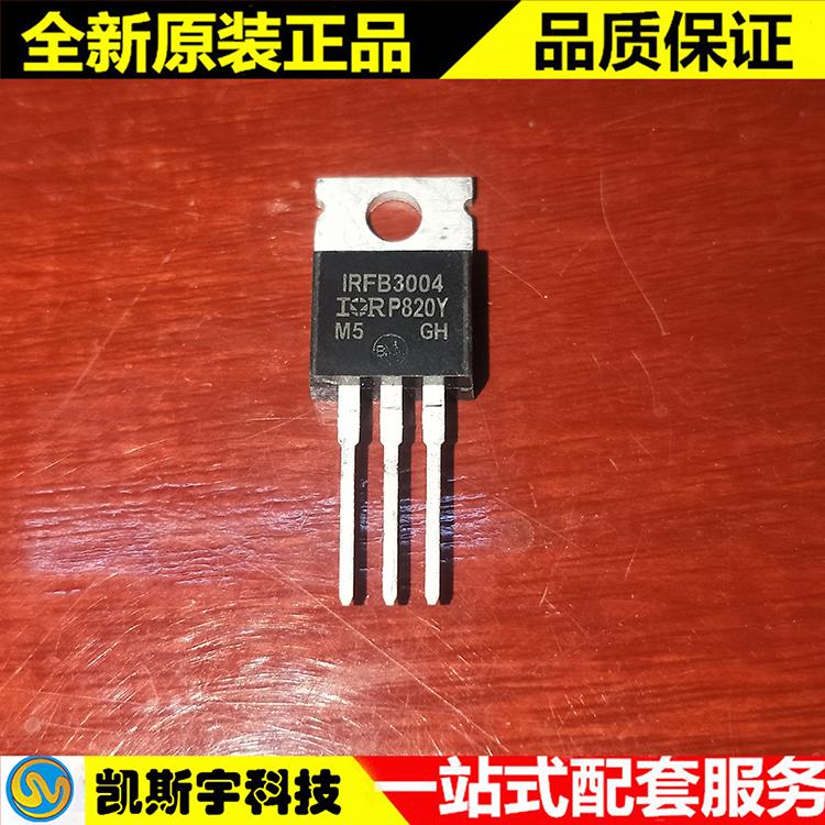 IRFB3004 MOSFET代理IR原装现货