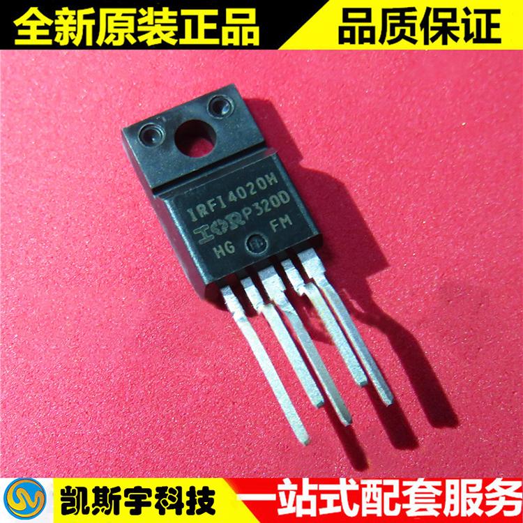 IRFI4020H-117P MOSFET代理IR原装现货