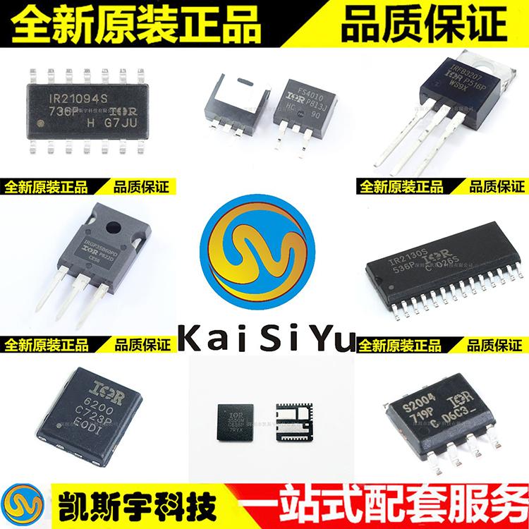 IRF60DM206 MOSFET代理IR原装现货