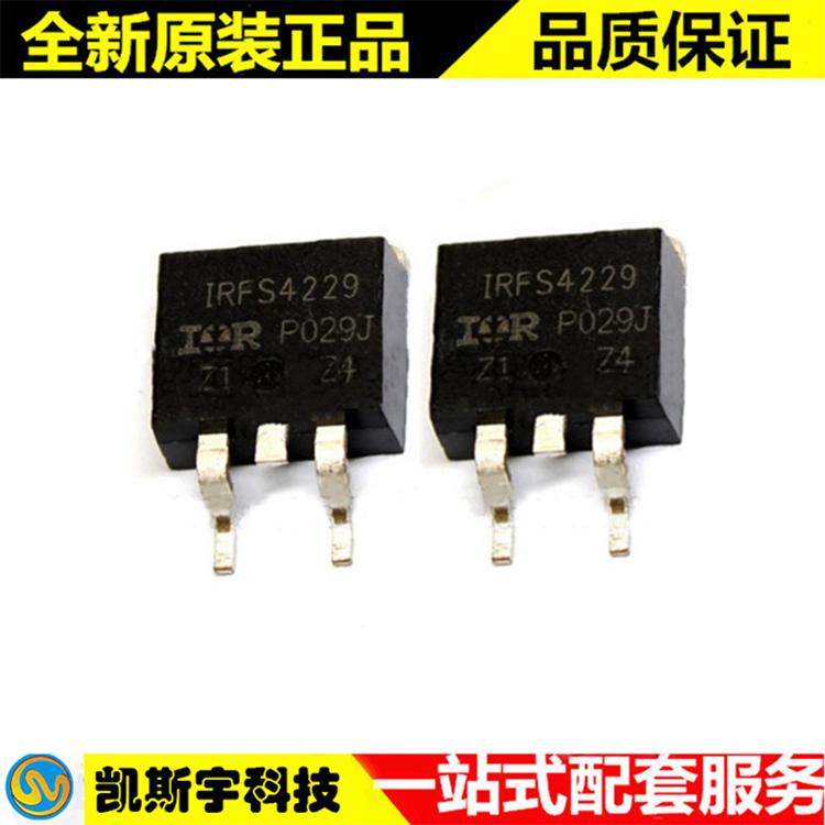 IRFS4229 MOSFET代理IR原装现货